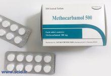 Photo of متوکاربامول (Methocarbamol)