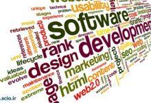 Photo of ۱۰ روند توسعه نرم افزار در سال ۲۰۲۰